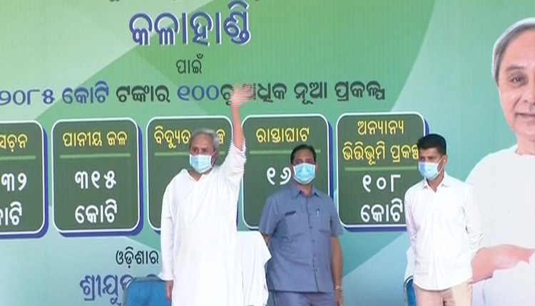 Not Lab Of Poverty But Kalahandi Has Now Emerged As Development Model In Country: Naveen