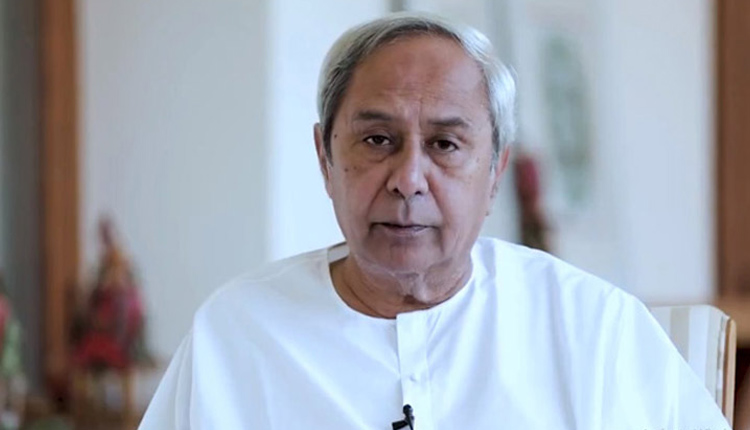 Hand Over Unused State Properties To Mission Shakti Mahasanghs: CM Naveen To Collectors