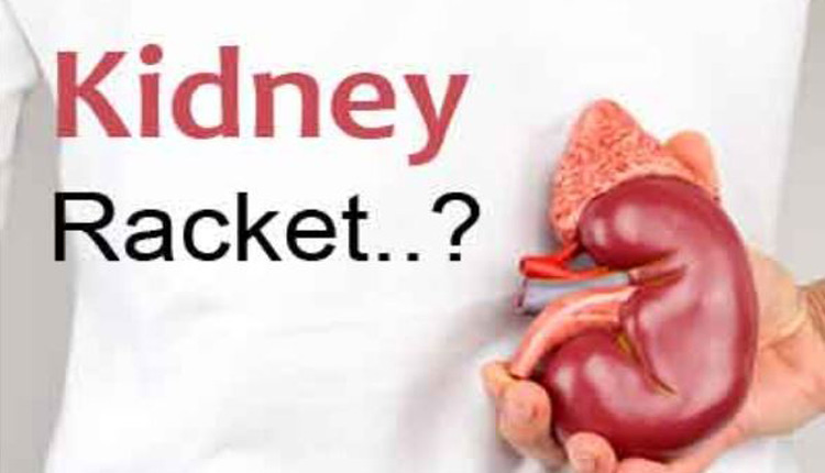 Odisha: '420' Youth Arrested For Duping Kidney Patients Of Lakhs