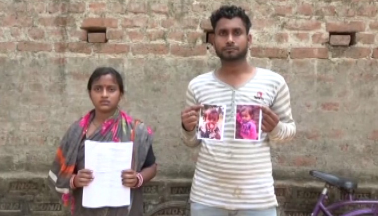 Odisha: Family Of Missing Girl 'Pihu' Cries Foul Over Police Probe