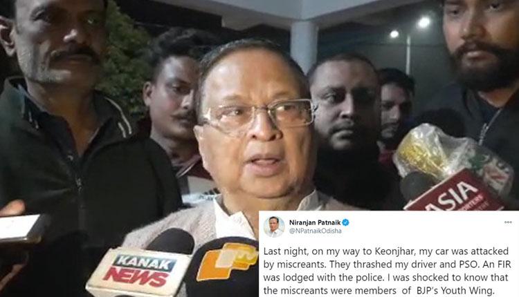 Attack Bid On Niranjan Patnaik: Odisha Congress Chief Takes U-Turn, Alleges BJP's Involvement