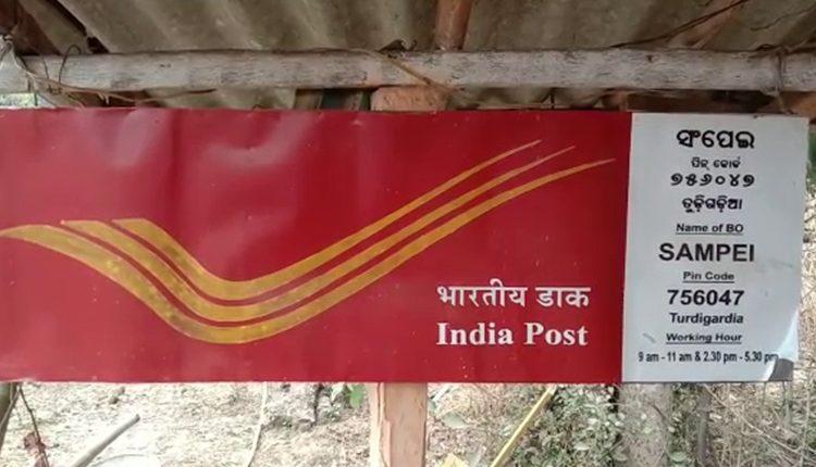 Post Office Fire