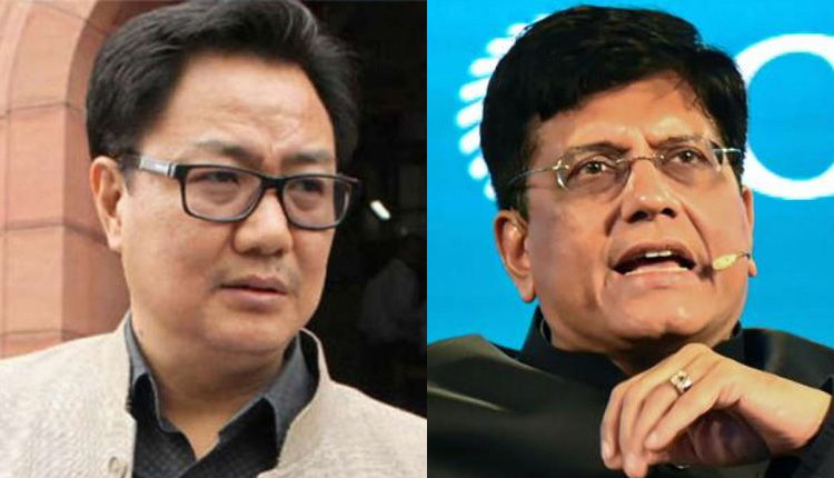 Train Fare Concession For Sportspersons: Kiren Rijiju Writes Letter To Railway Min
