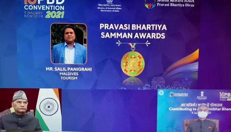 Entrepreneur From Odisha Salil Panigrahi Receives Pravasi Bharatiya Samman
