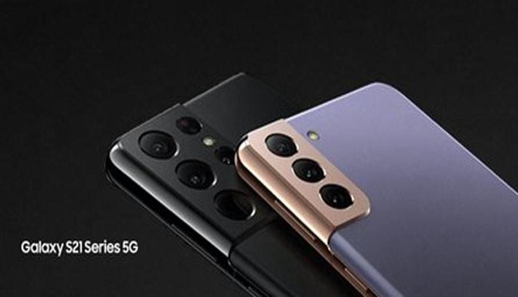 Samsung-Galaxy S21