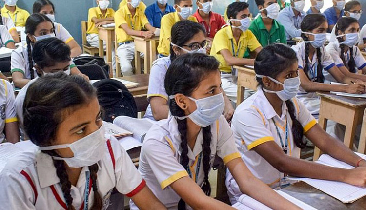 Reopening Of Schools: BMC Opens Helpline For Schools