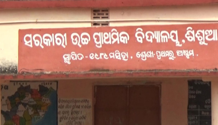 Shocking! Odisha School Receives Electricity Bill Of Nearly Rs 6 Crore