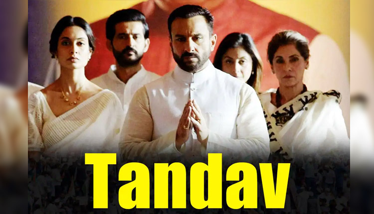 Tandav Web Series Makers To Implement Changes To Address Concerns