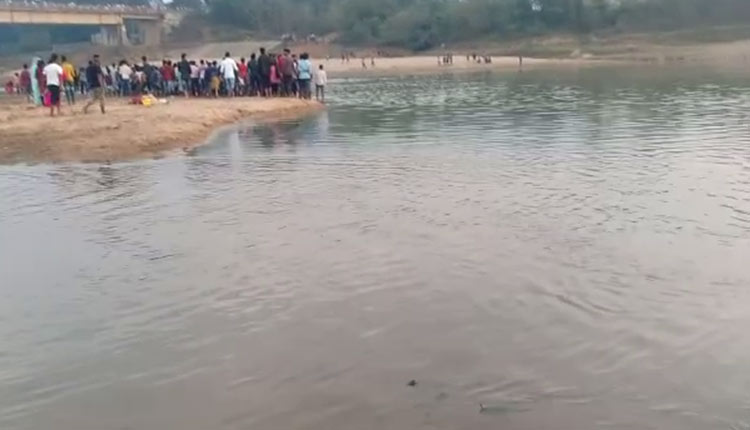 Rourkela Drowning