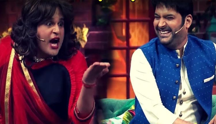 Sony Replaces The Kapil Sharma Show With This New Show!