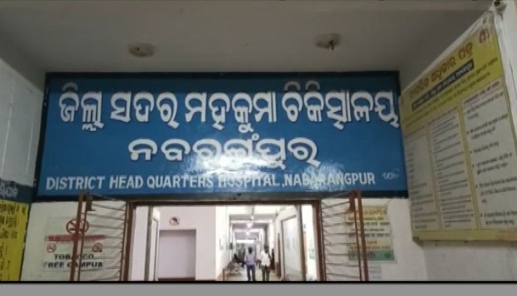 Odisha: Trader Attacked With Sword, Robbed Of Rs 4 Lakh