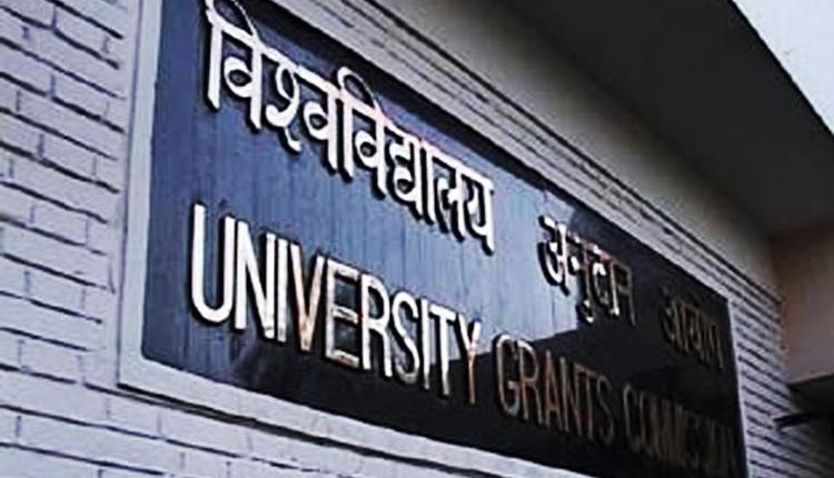 UGC Writes To Varsities, Seeks Nomination For National Awards for e-Governance 2020-21