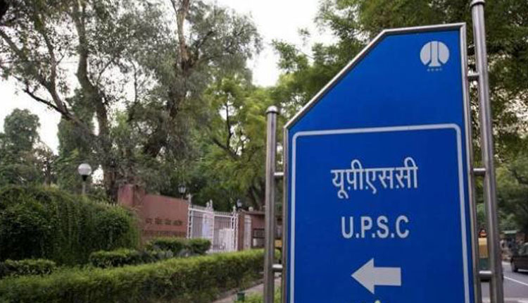Application Process Begins For UPSC Engineering Services Prelim Exam 2021