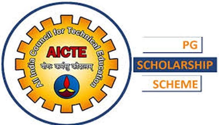 AICTE Extends Dateline For PG Scholarship Scheme; Click For Details