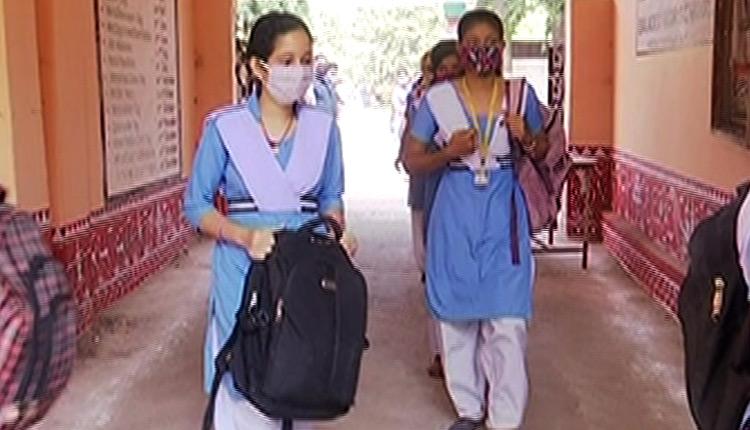kendrapara school