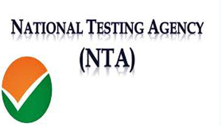 National Testing Agency Issues Notification For Multiple Vacancies; Click For Eligibility & Other Details