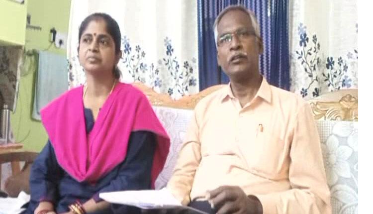 online fraud in odisha