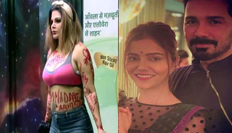 Bigg Boss 14: How Rakhi Sawant's Obsession With Abhinav Shukla Is Helping Him?