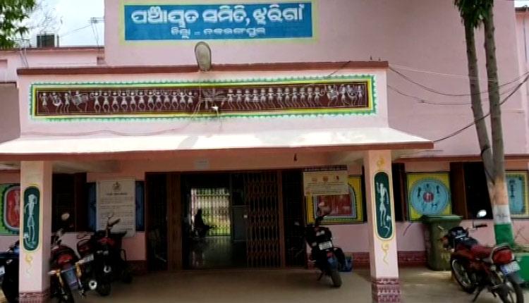toilet scam in odisha