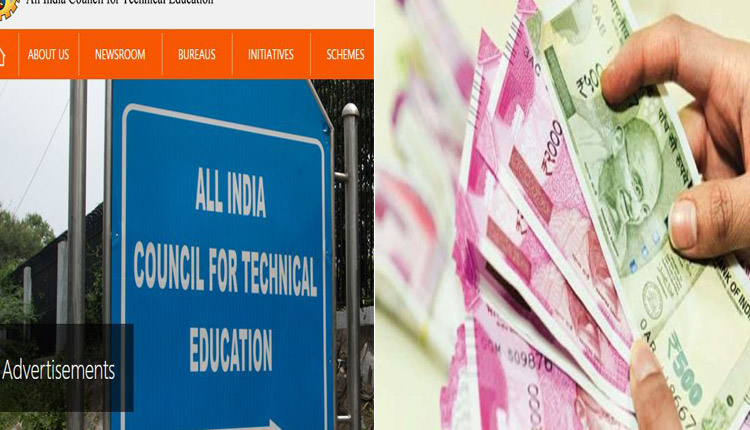 7th Pay Commission:AICTE Invites Application For Group A Posts; Click For Details