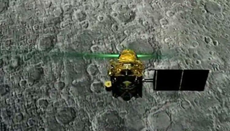 Chandrayaan-3 Launch Rescheduled For 2022: ISRO