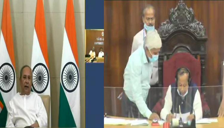 Odisha: Puri Srimandir Heritage Corridor Resolution Passed In State Assembly