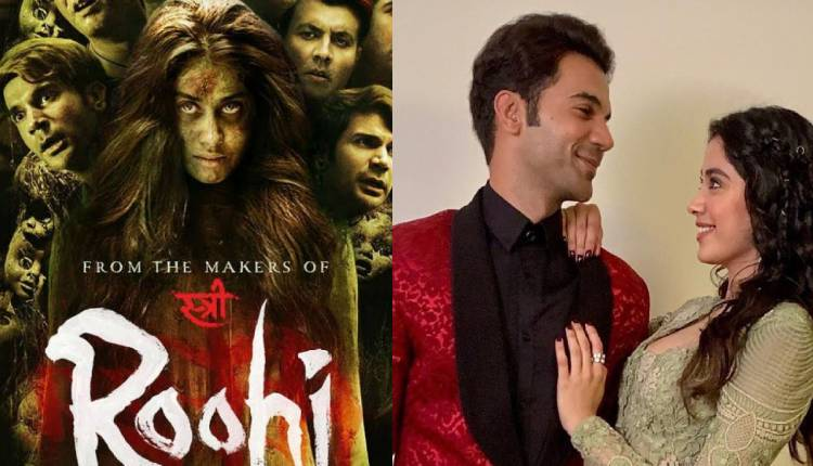 Roohi Trailer: Ghost Bride Janhvi Kapoor Haunts Groom Rajkummar Rao #Watch