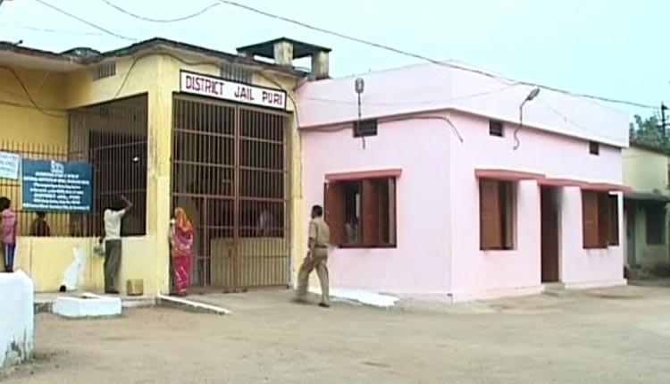 Puri jail