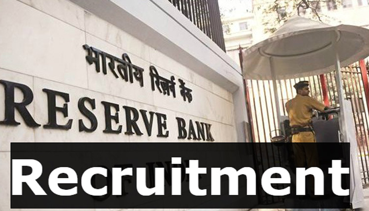 RBI Recruitment 2021: Latest Notification For Multiple Vacancies; Check Details Inside