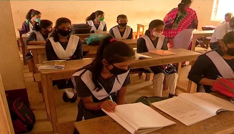 High School Students In Odisha Can Now Get Certificates Online