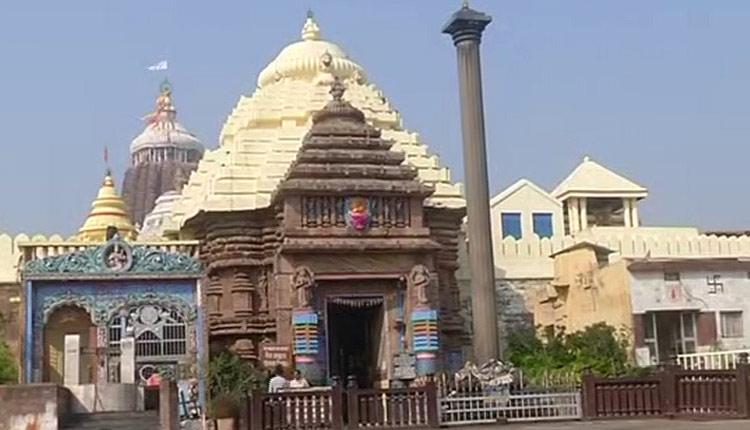 Srimandir