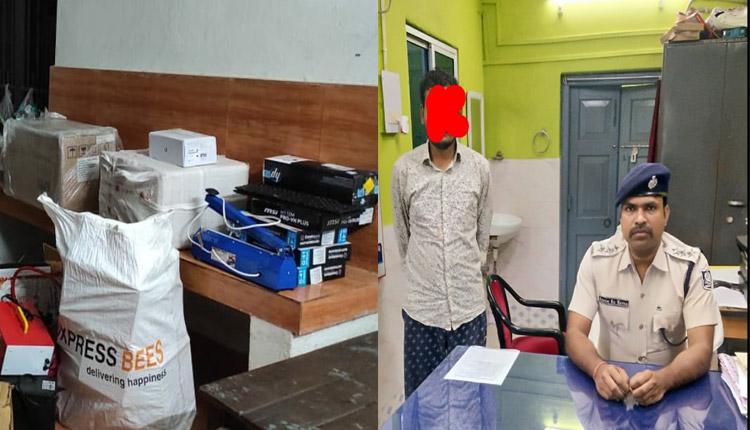 Odisha Man Nabbed For Online Fraud By Delhi Police;100 SIM, Aadhaar Cards Seized
