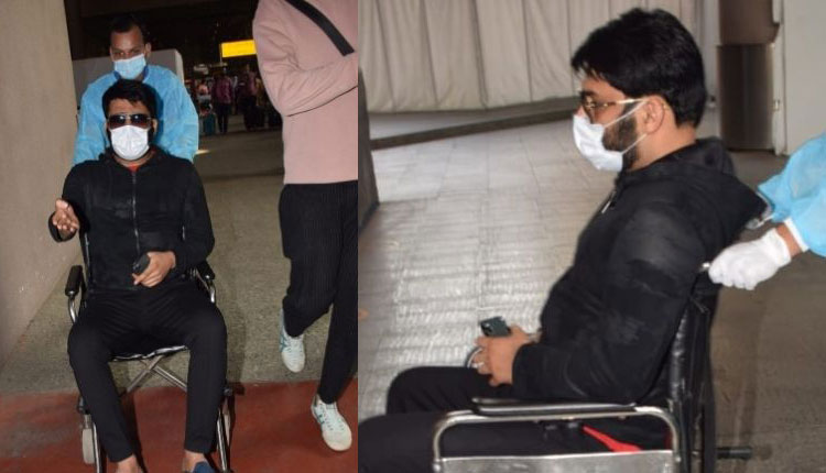 Kapil Sharma On Wheelchair, Fans Concerned