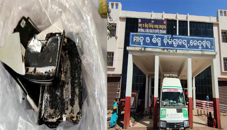 Mobile Phone Explodes Inside Hospital In Odisha, Close Shave For Patient
