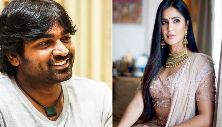 Katrina Kaif, Vijay Sethupathi's Upcoming Thriller Ready To Roll, See Details