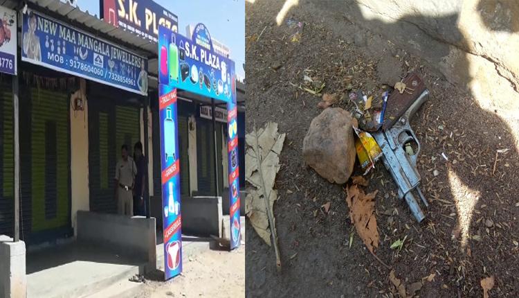 Odisha: Jeweller's Son Shot Dead By Miscreants In Sundergarh, Another Critical