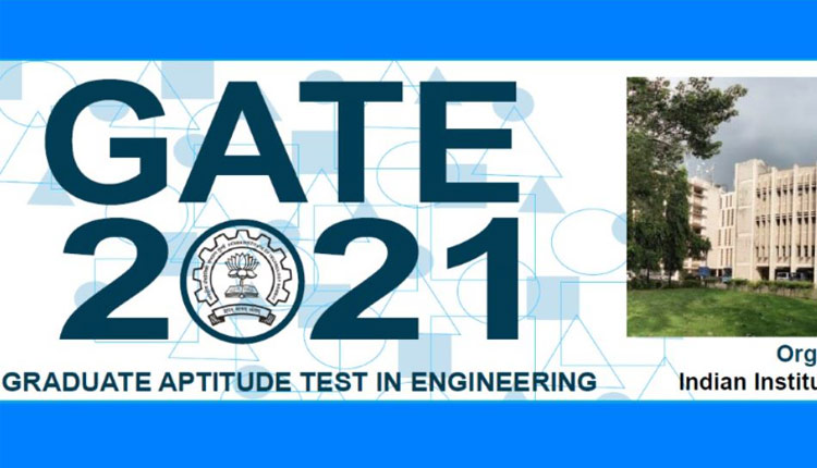 GATE 2021 Result Declared, Know How To Check Score