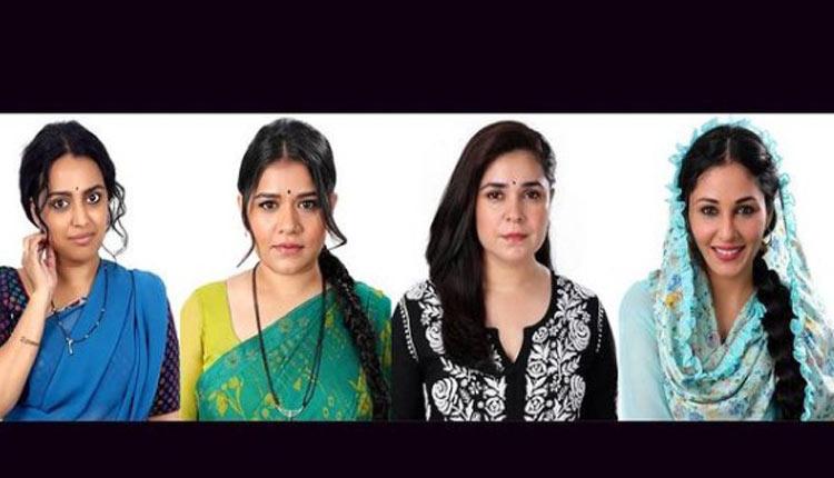 Swara Bhasker, Shikha Talsania, Meher Vij And Pooja Chopra To Start Filming Jahaan Chaar Yaar