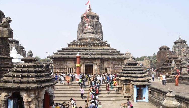 Maha Shivaratri Celebrations At Lingaraj Temple With Strict Covid Protocols This Year