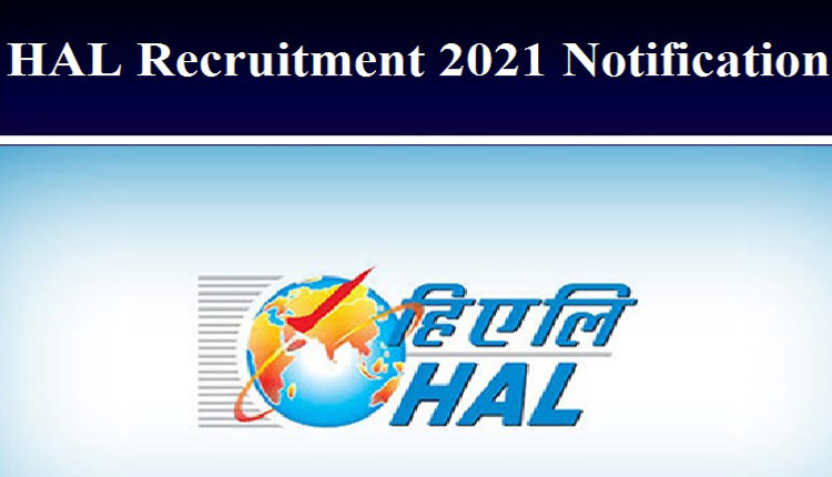 HAL Recruitment 2021: Notification Out For Management, Design Trainee; Check Salary And Other Details