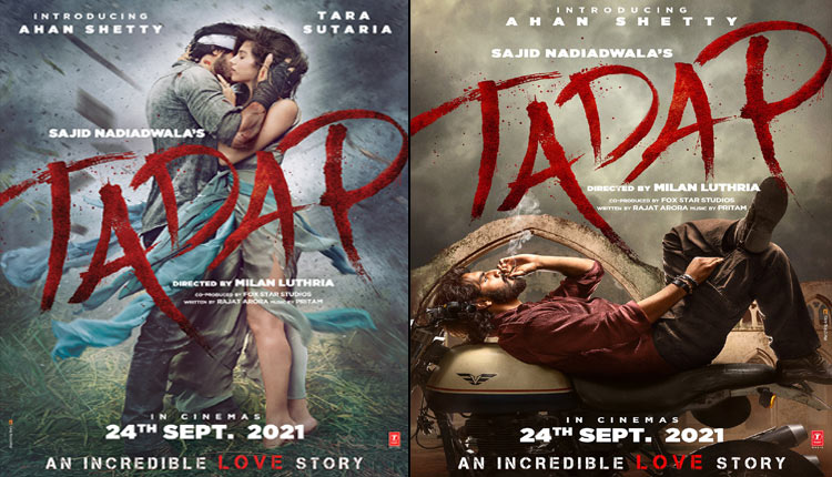 RX100 Turns Tadap Starring Suniel Shetty's Son Ahan: Another Bad Remake In Line?