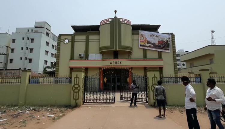 Cinema Hall Sealed
