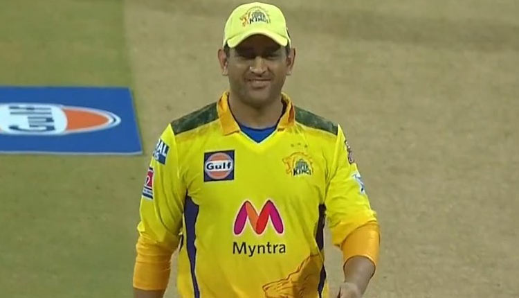 CSK Skipper Dhoni Fined Rs 12 Lakh For Slow Over-Rate