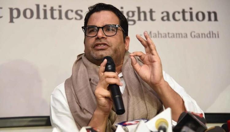 Election strategist Prashant Kishore