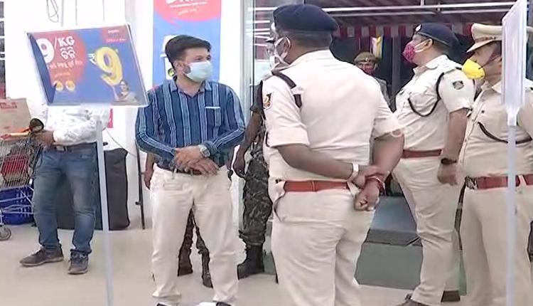 Sambalpur Police-5