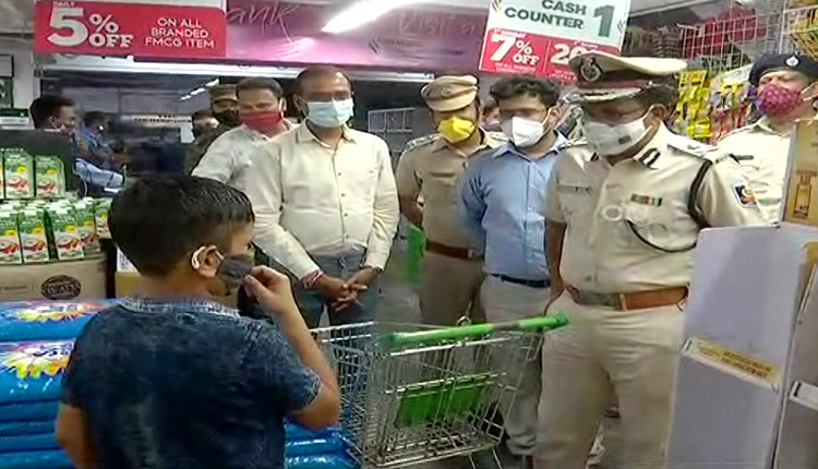 Sambalpur Police-6
