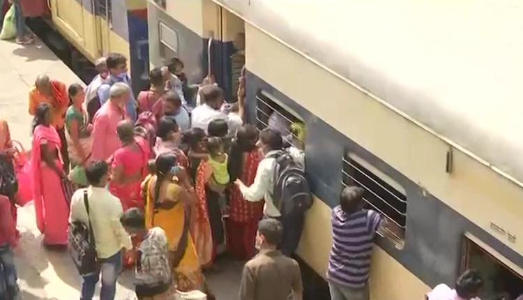 Train From Chhattisgarh