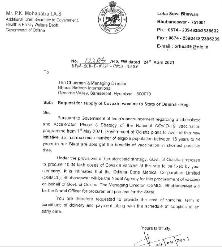 vaccine order by odisha govt