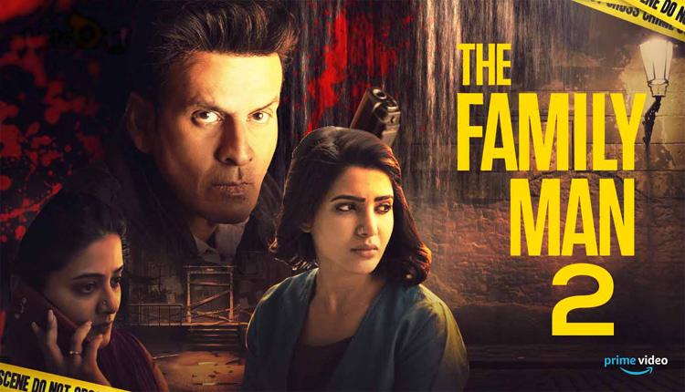 द फैमिली मैन सीज़न 2 रिलीज़: मनोज बाजपेयी ने एक सरप्राइज दिया
