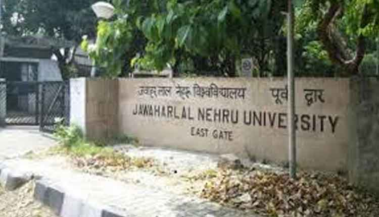 Spike In Covid Cases: JNU Issues Fresh Circular To Prevent Spread Of Virus